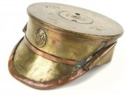 WWI Canadian 18lb Shell Trench Art Peak Cap