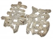 c1900 Chinese Silver Buckle with Long Life & Fortune Characters