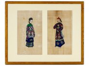c1850 Antique Chinese Qing Dynasty Marriage Pith Paintings