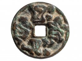 c1600 Chinese Minghuang Yuying Bronze Marriage Charm Coin