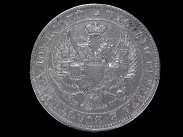 1845 Russia Silver Poltina ½ Rouble Coin Warsaw Mint