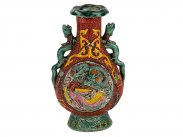 c1880 Chinese Carved Painted Biscuit Porcelain Vase Qianlong Mar